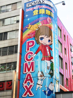 PCMAX看板1